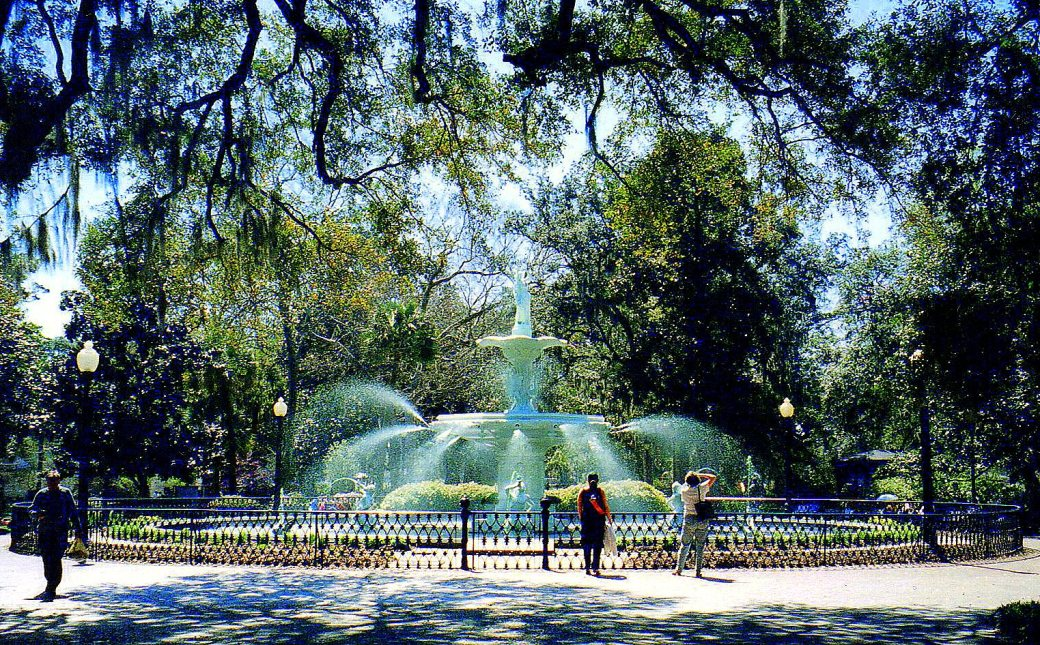 Forsyth Fountain.jpg